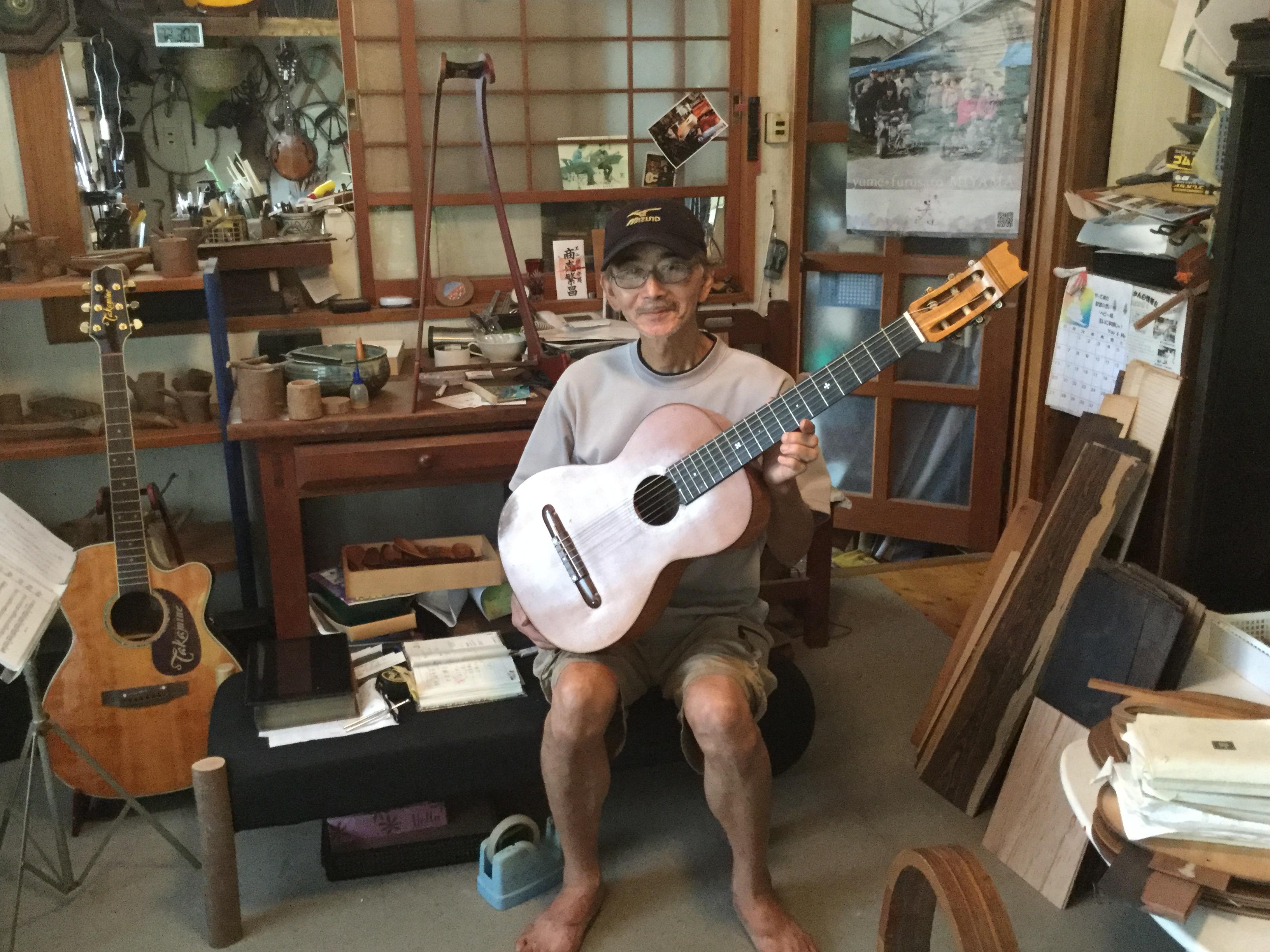 ギター工房